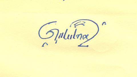 Gulnaz Name Signature Handwritten Signature Ideas